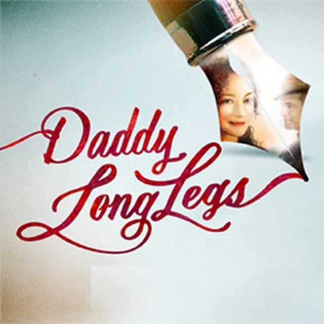 DaddyLangbein